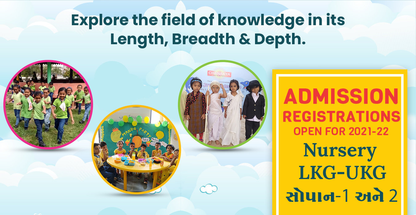 Admission Registrations Open